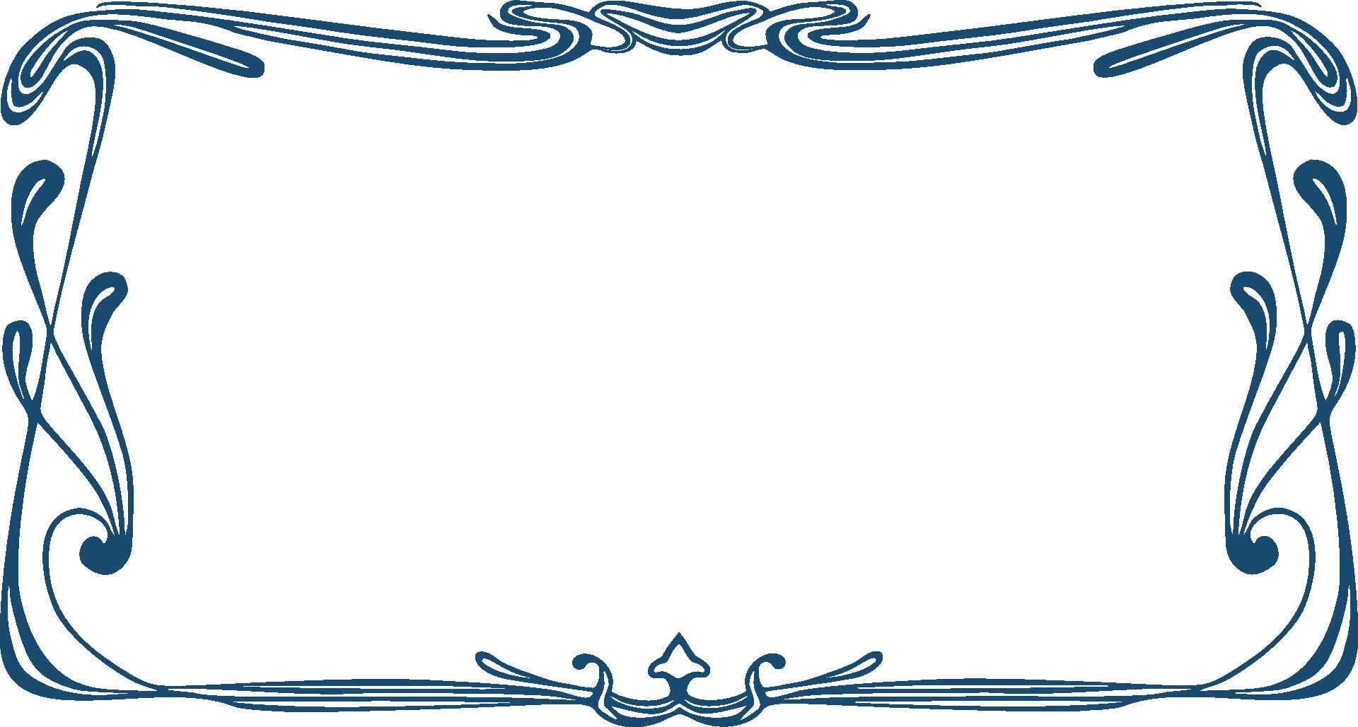 Frame vuông PNG
