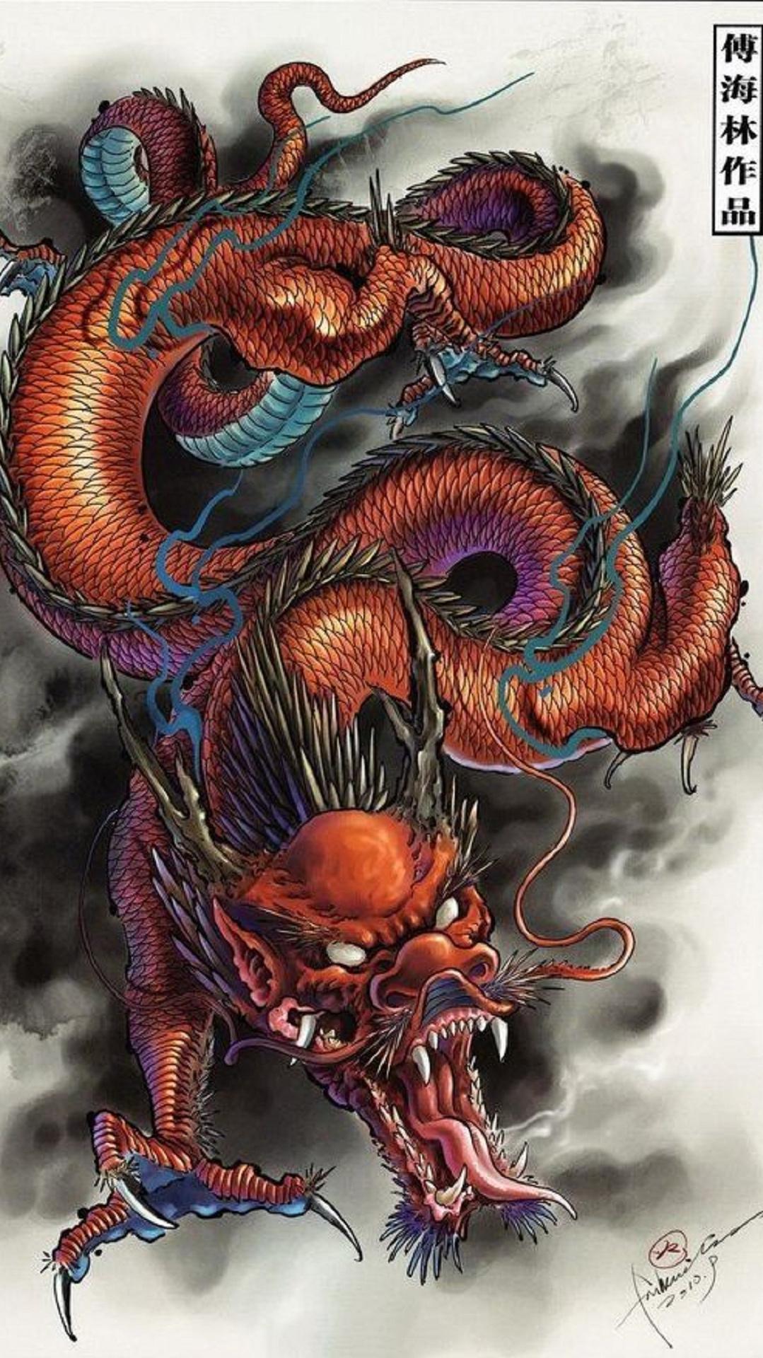 Hình ảnh rồng Trung Quốc