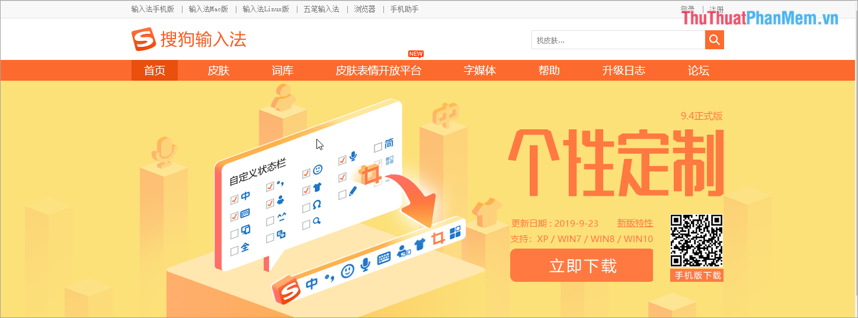 Sogou Pinyin