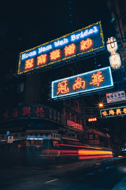 Thành phố lung linh ánh đèn đẹp
