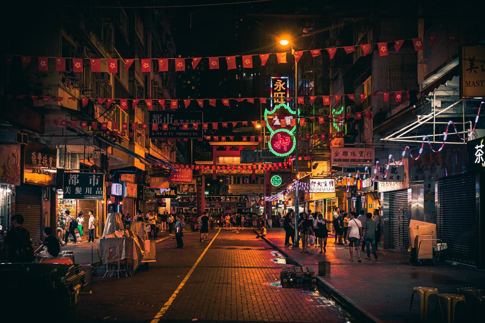 Thành phố lung linh ở Trung Quốc