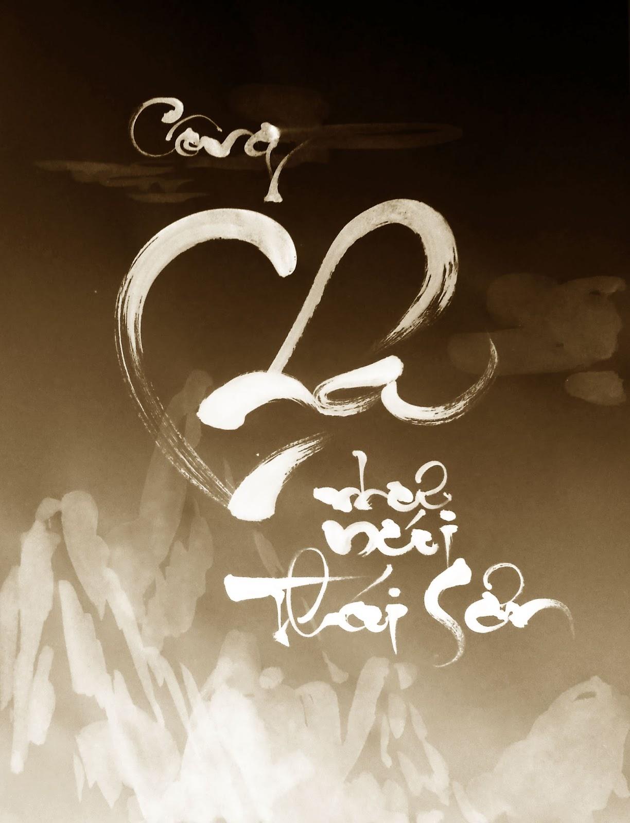 Hình ảnh thư pháp ý nghĩa Công cha như núi Thái Sơn