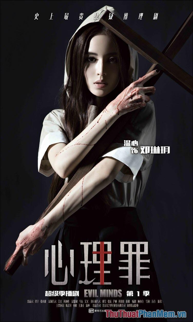 Đề thi đẫm máu – Evil Minds (2015)