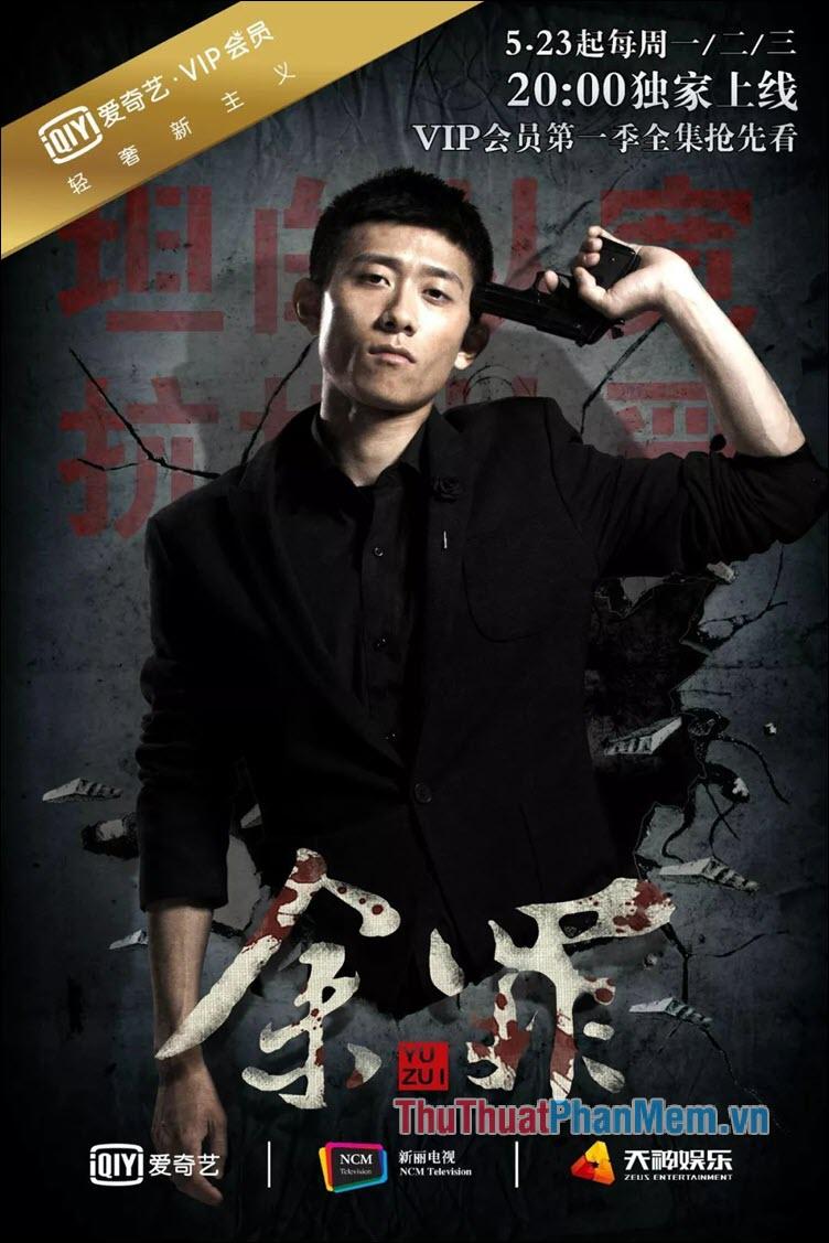 Dư tội – Yu Sin (2016)