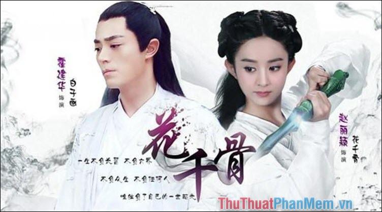 Hoa Thiên Cốt - The Journey of Flower (2015)