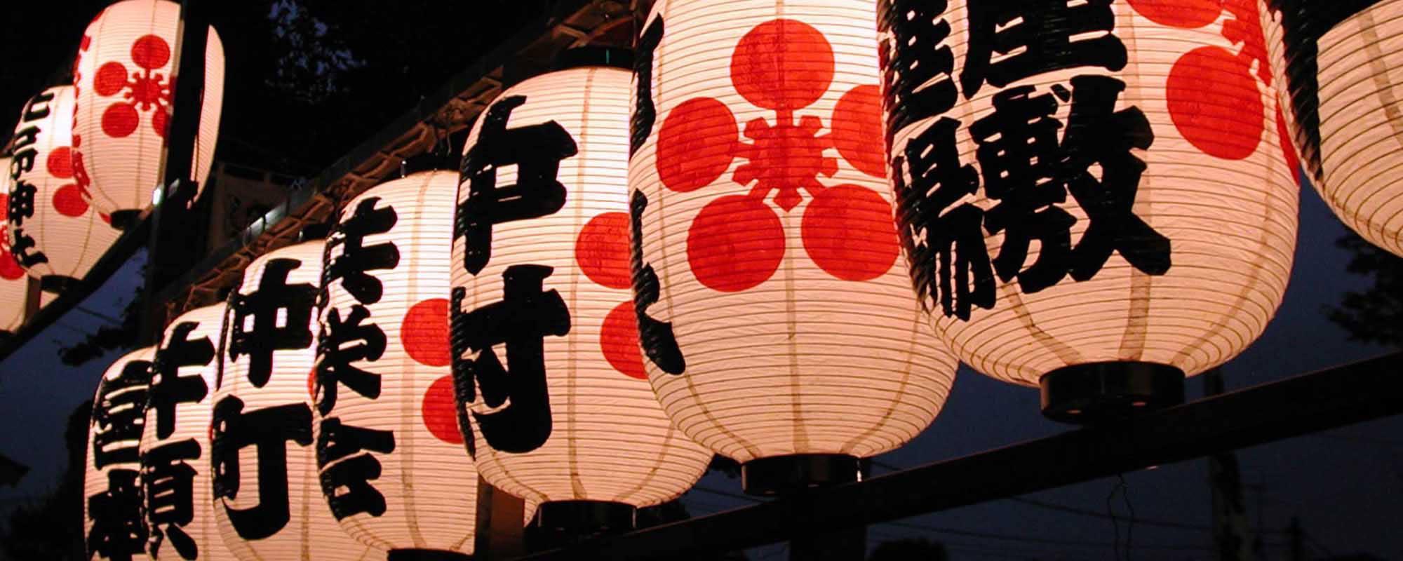 Lồng đèn đẹp tại Nhật