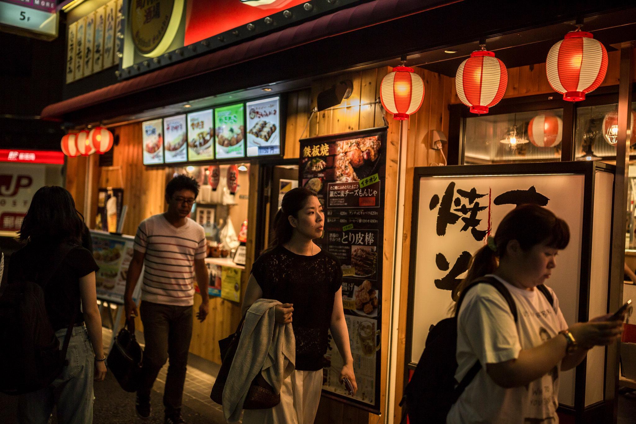 Phố đêm rất đẹp tại Nhật