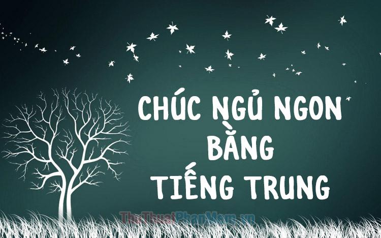 Những câu chúc ngủ ngon tiếng Trung
