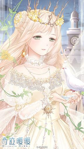 Tranh vẽ cô công chúa tóc vàng mắt xanh lục