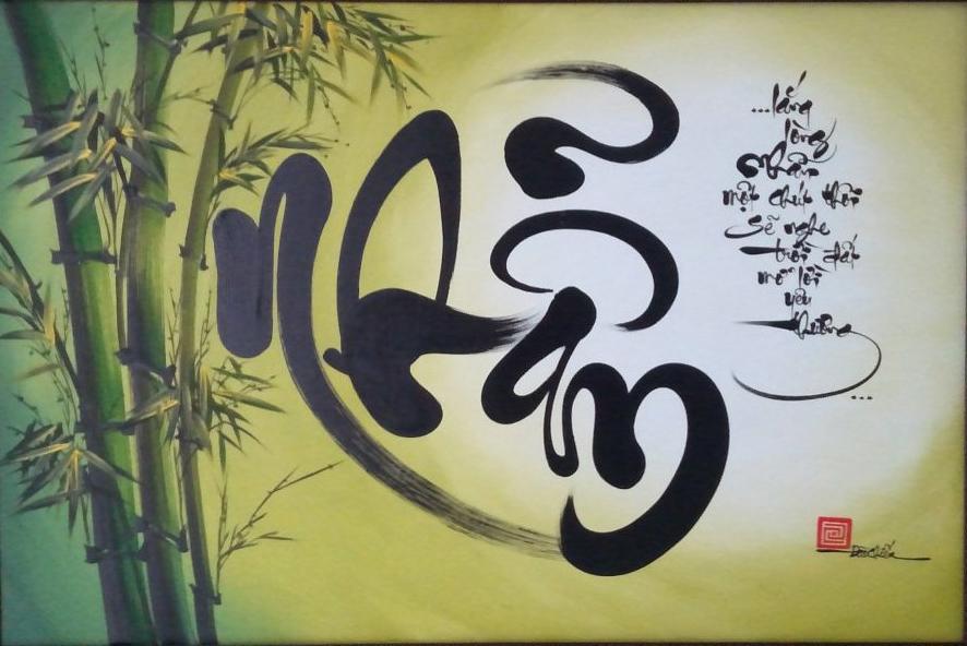 Ảnh chữ Nhẫn thư pháp đẹp