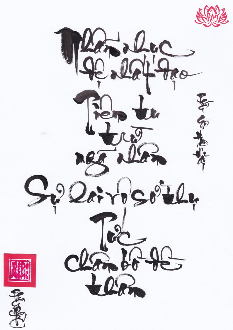 Ảnh chữ Nhẫn thư pháp ý nghĩa hay nhất
