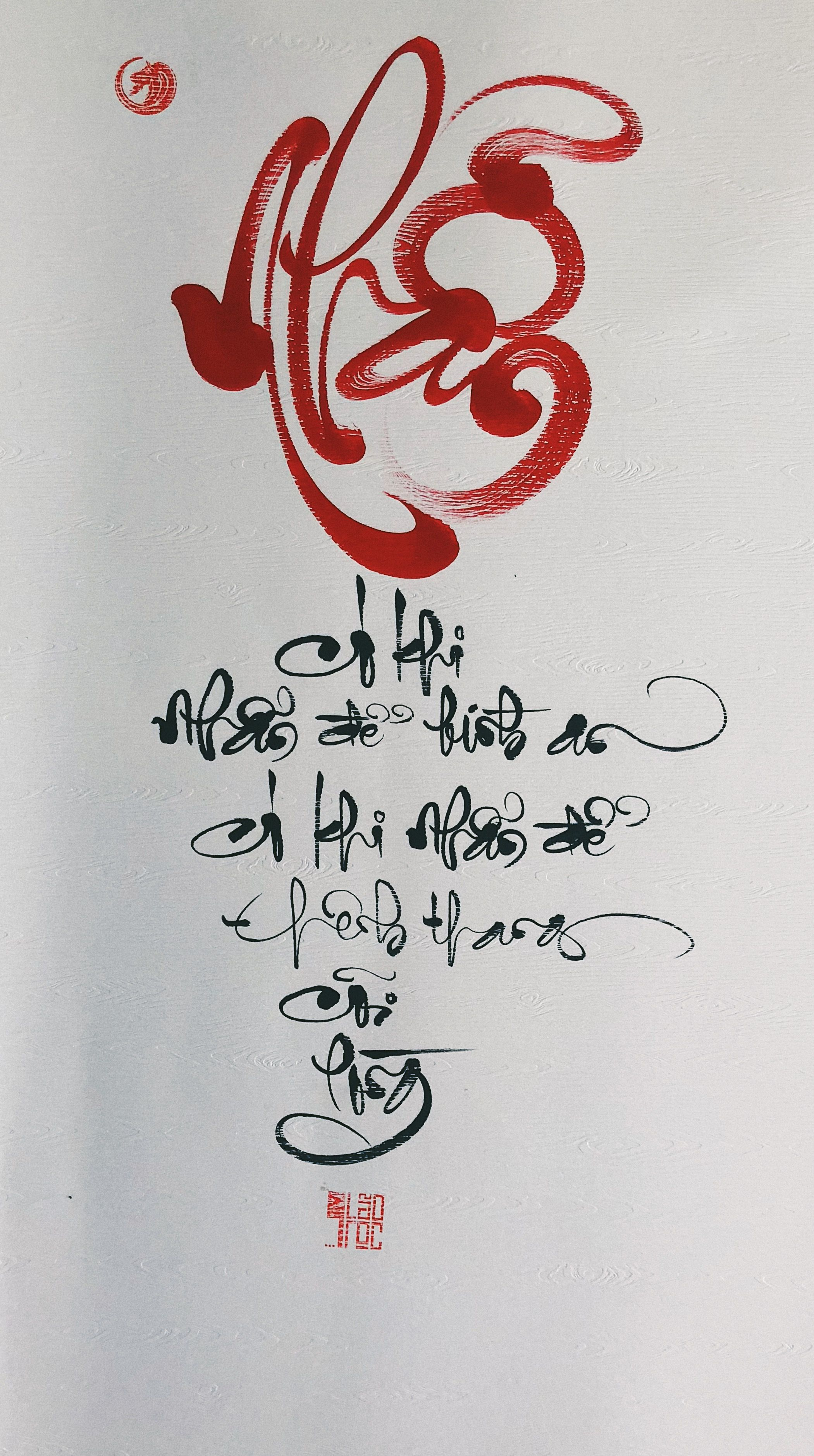 Ảnh chữ nhẫn Thư pháp ý nghĩa nhất