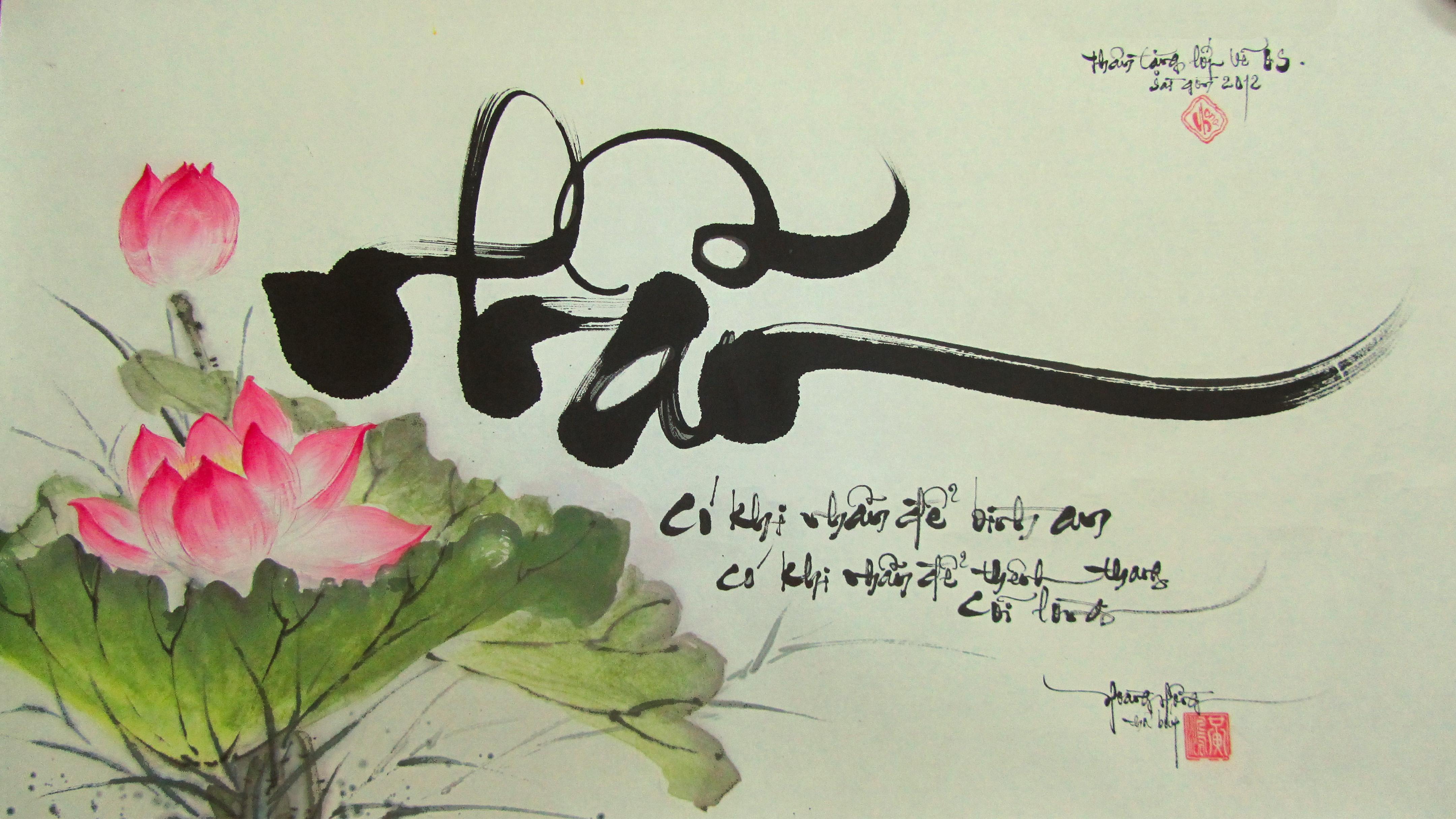Ảnh chữ Nhẫn thư pháp ý nghĩa