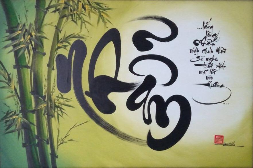 Hình ảnh chữ Nhẫn đơn giản cực đẹp