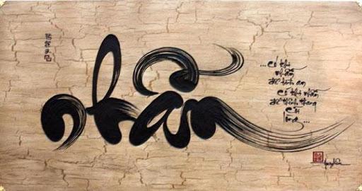 HÌnh ảnh chữ Nhẫn thư pháp đẹp