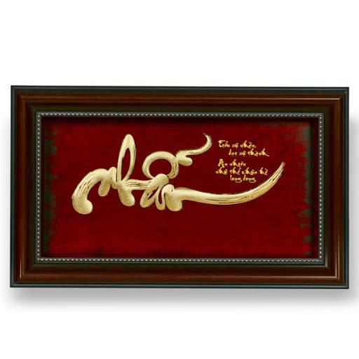 Hình ảnh chữ Nhẫn treo tường