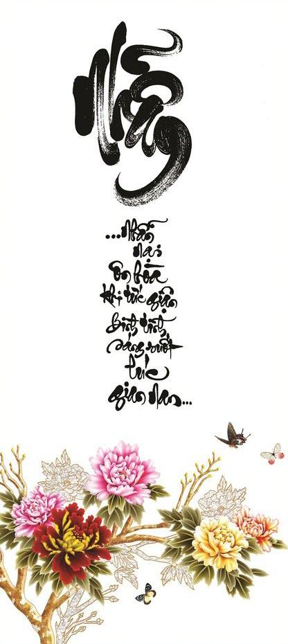 Hình ảnh chữ Nhẫn ý nghĩa