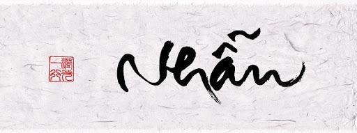 Hình ảnh chữ Nhẫn