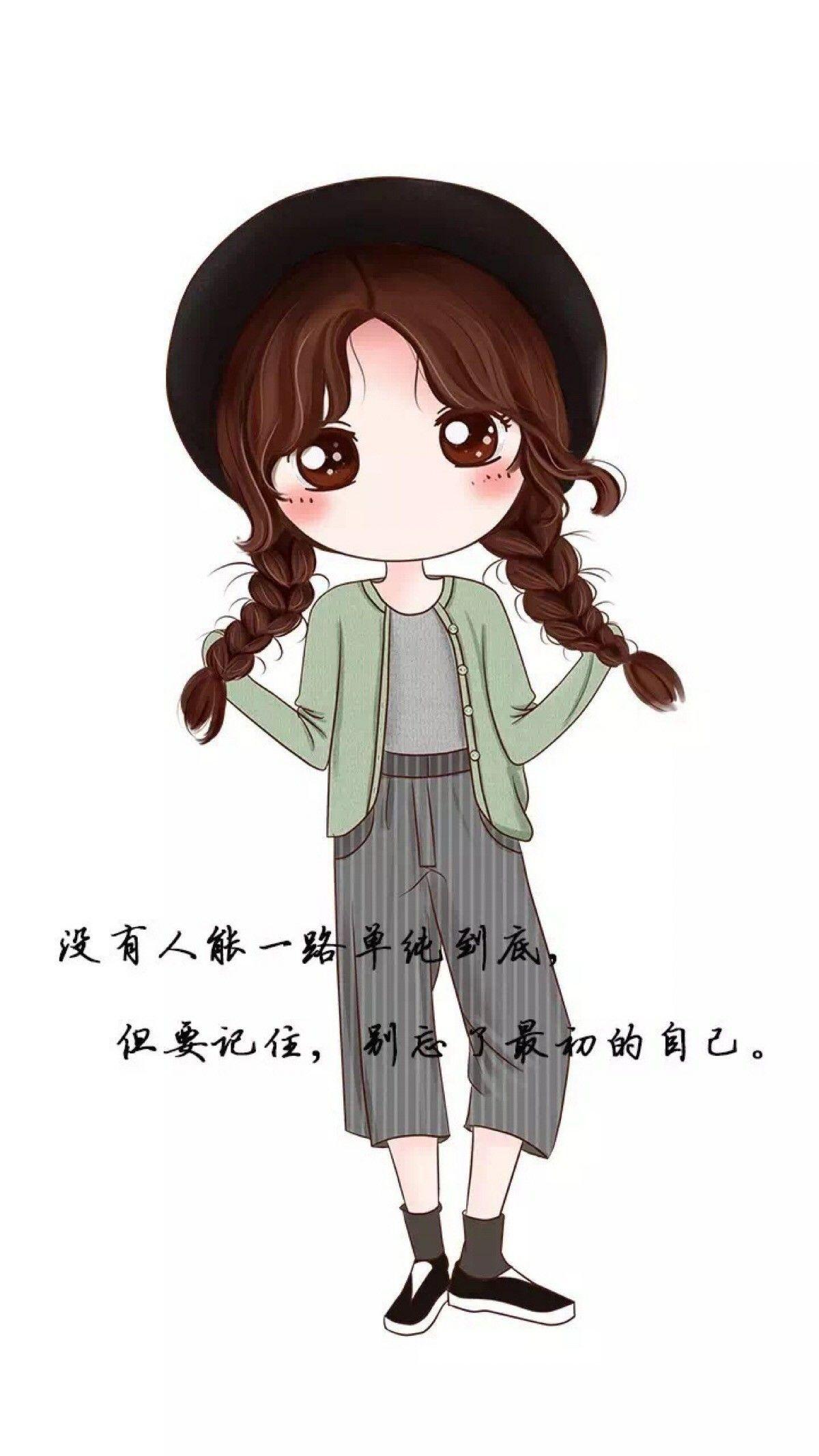 Ảnh anime Hàn cực xinh cô gái tóc nâu bện lại