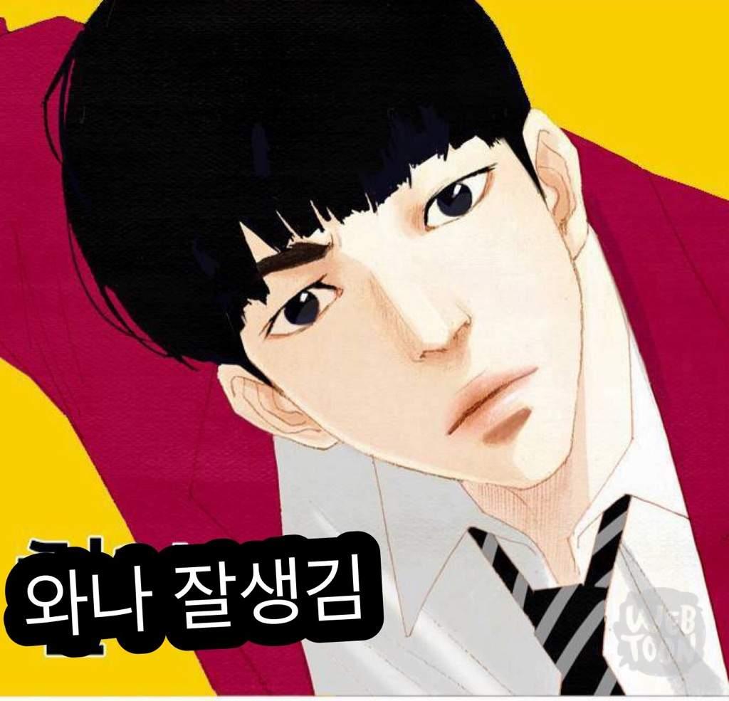 Hình ảnh anime Hàn cực đẹp chàng trai trẻ trung