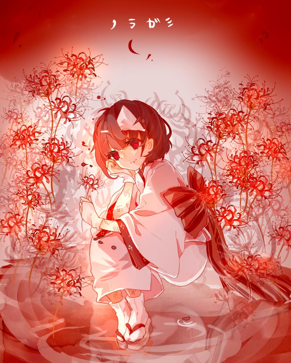 Ảnh hoa bỉ ngạn Anime
