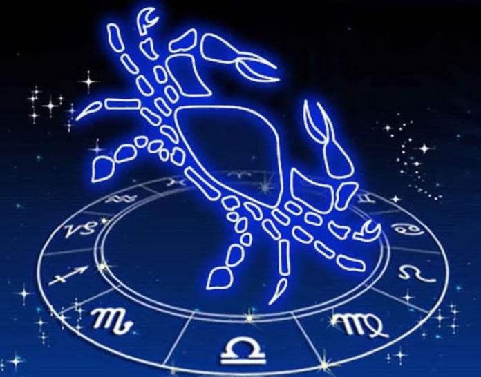 Hình ảnh chòm sao cung Cự Giải