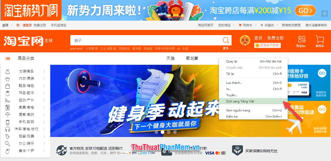 Dịch Taobao sang tiếng Việt của Cốc Cốc