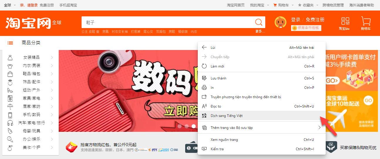 Dịch Taobao sang tiếng Việt của Microsoft Edge