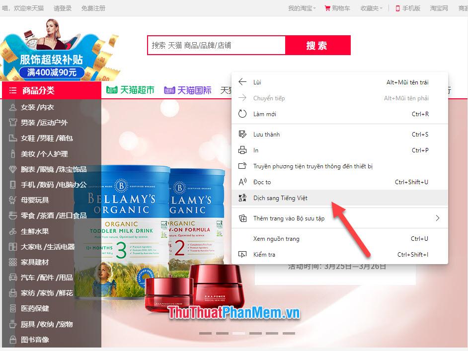 Dịch Tsmall sang tiếng Việt của Microsoft Edge