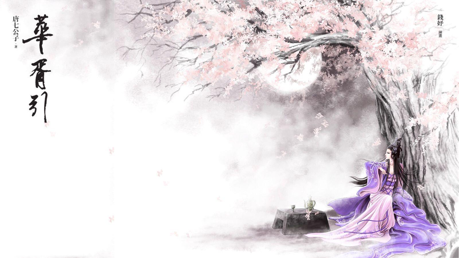 Hình ảnh anime cổ trang cô gái áo tím dưới gốc cây hoa đào
