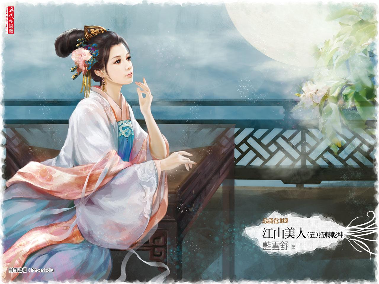 Hình ảnh anime cổ trang cô nàng ngồi ngắm trăng