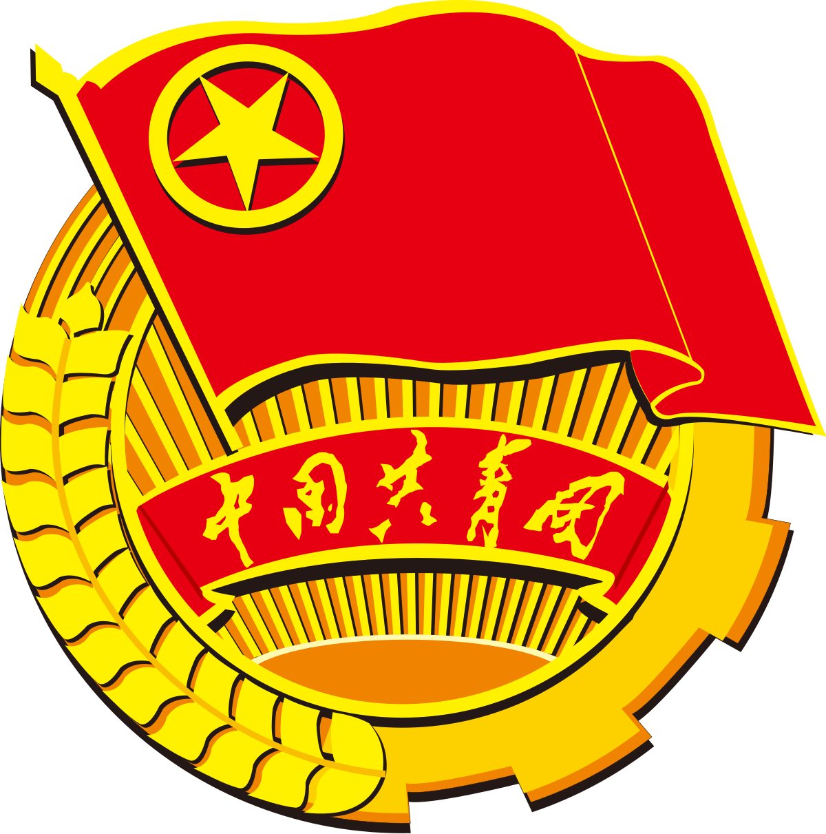 Hình ảnh logo đoàn thanh niên Trung Quốc