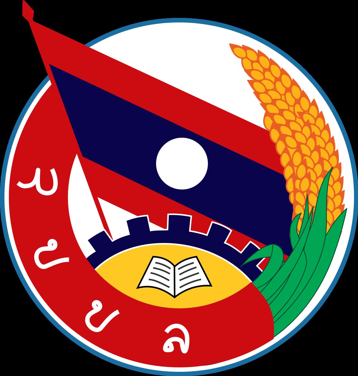 Mẫu logo đoàn thanh niên Lào