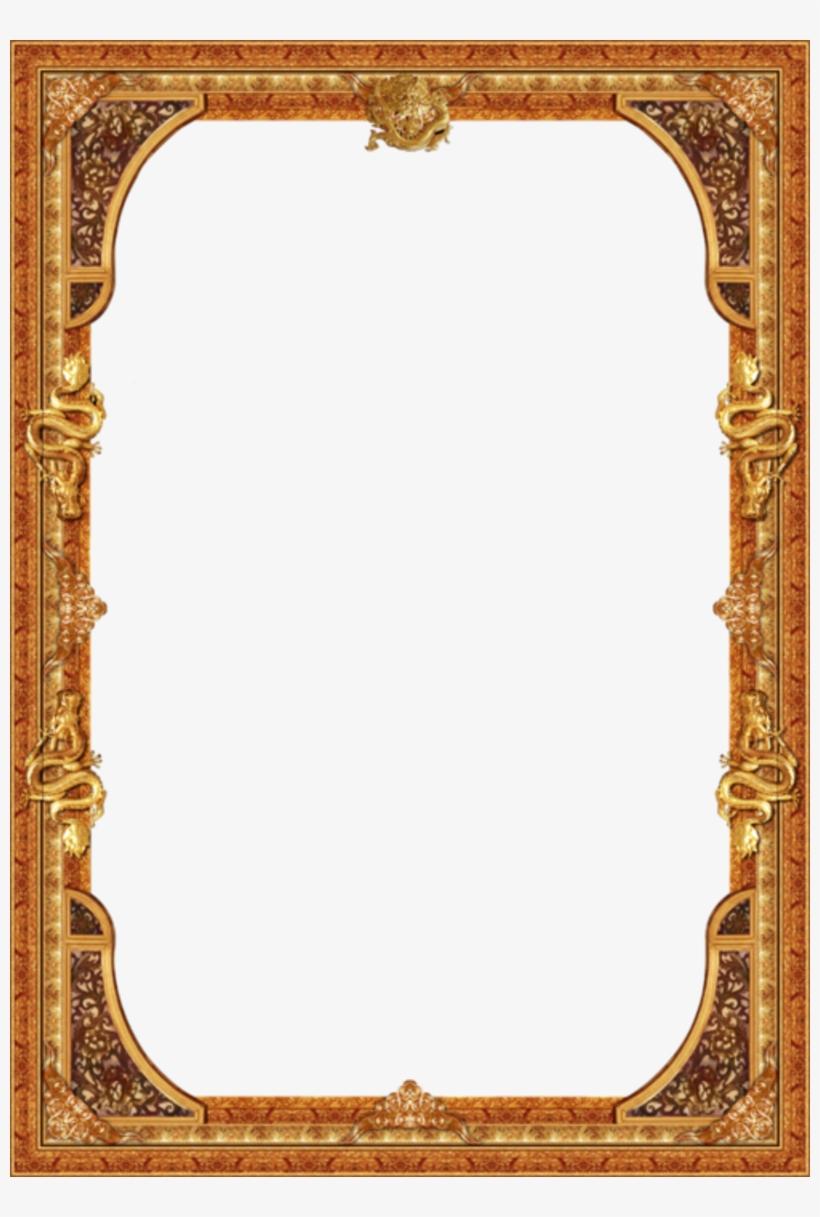 Hình khung viền vòm cổ điển