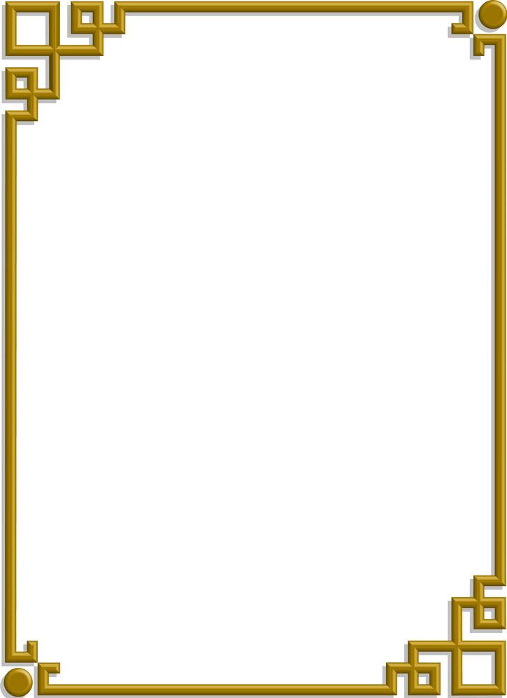 Khung viền cổ điển vàng