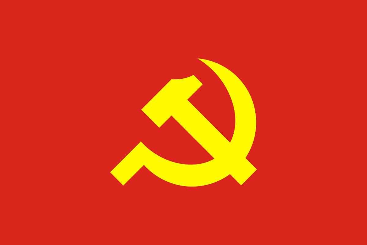 Background cờ đảng Việt Nam