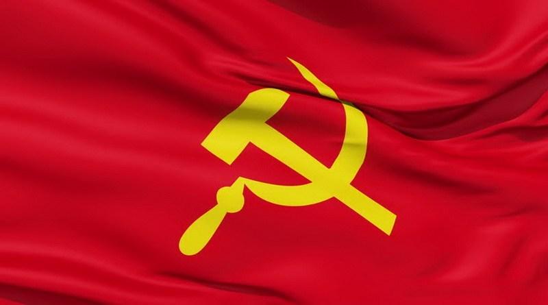 Hình ảnh background cờ đảng