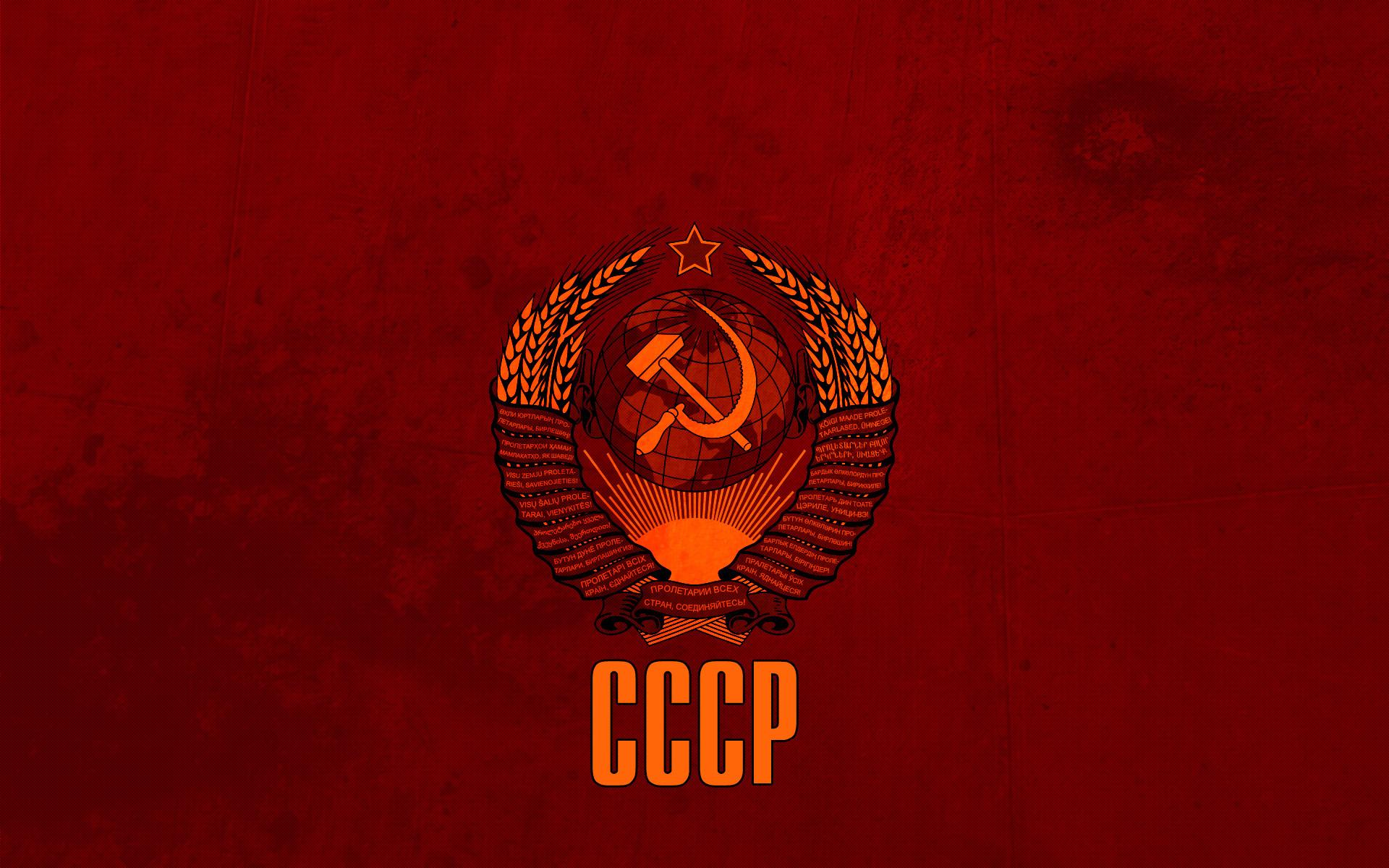 Hình ảnh background đảng Nga