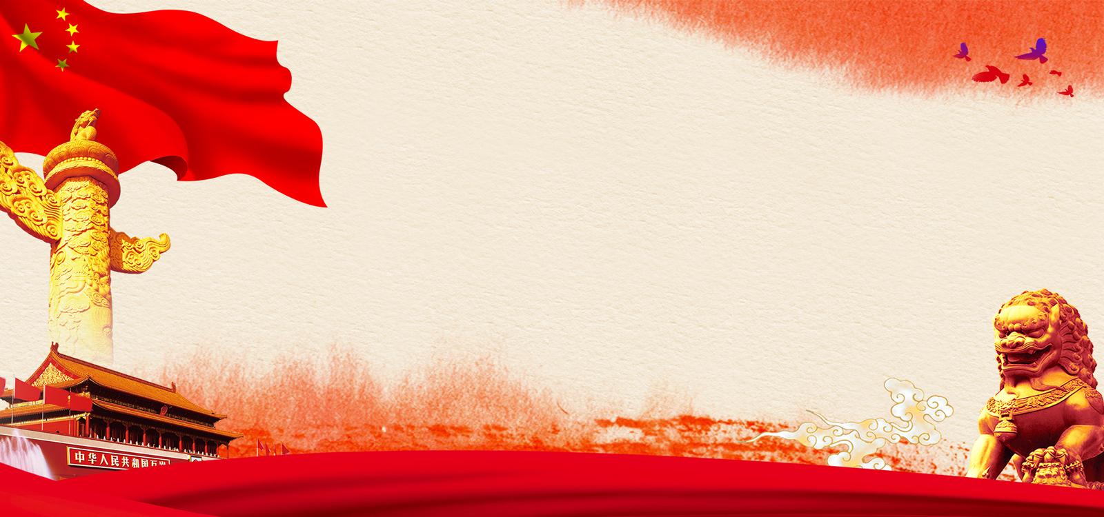 Hình background chủ đề đảng