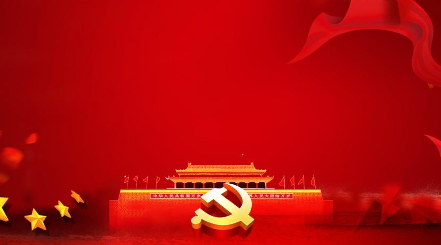 Hình background đảng