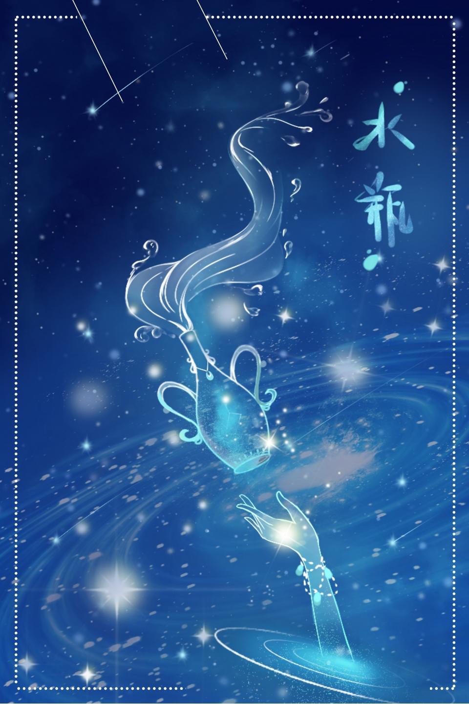 Hình ảnh chòm sao Bảo Bình rất xinh đẹp