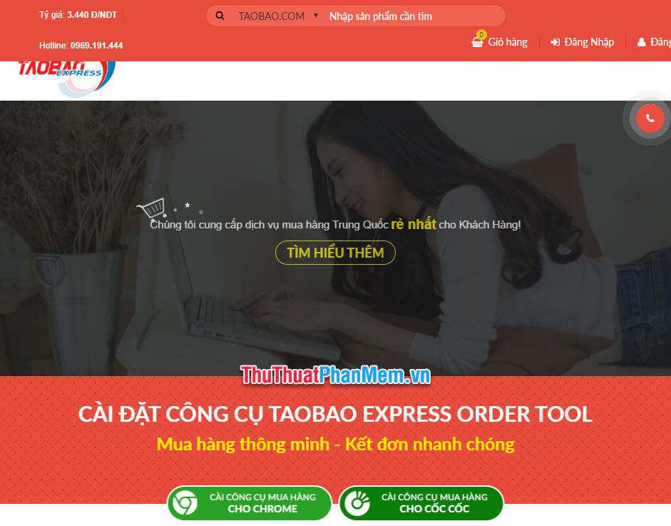 Taobao Express