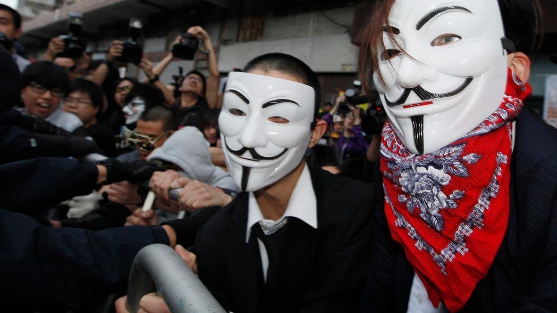 Ảnh xã hội Anonymous