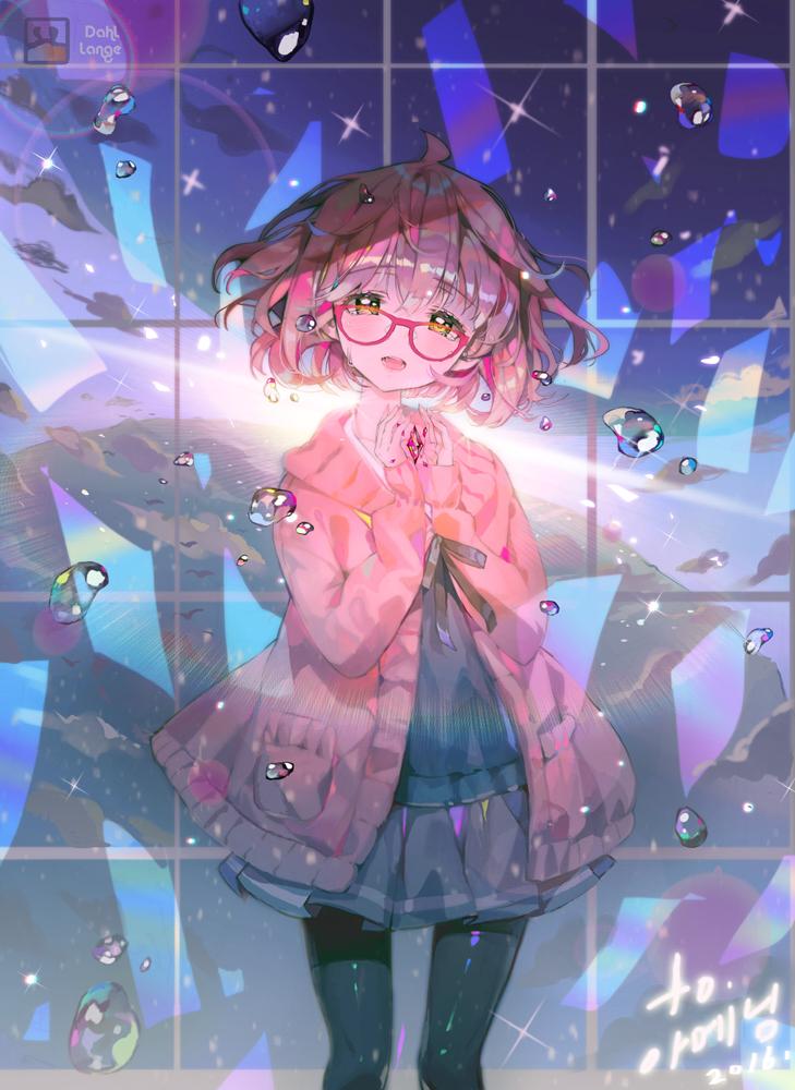 Ảnh girl đeo kính tóc tém anime đẹp