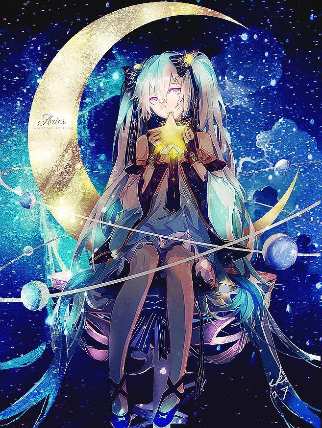 Aries Anime