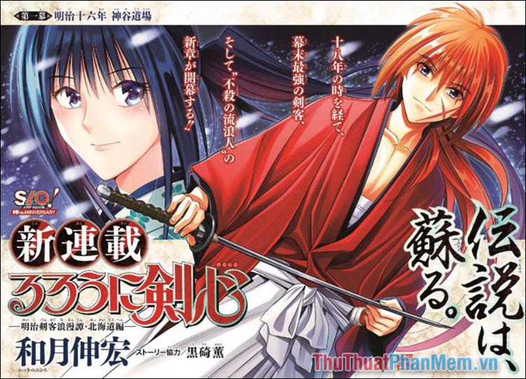 Rurouni Kenshin Meiji Kenkaku Romantan