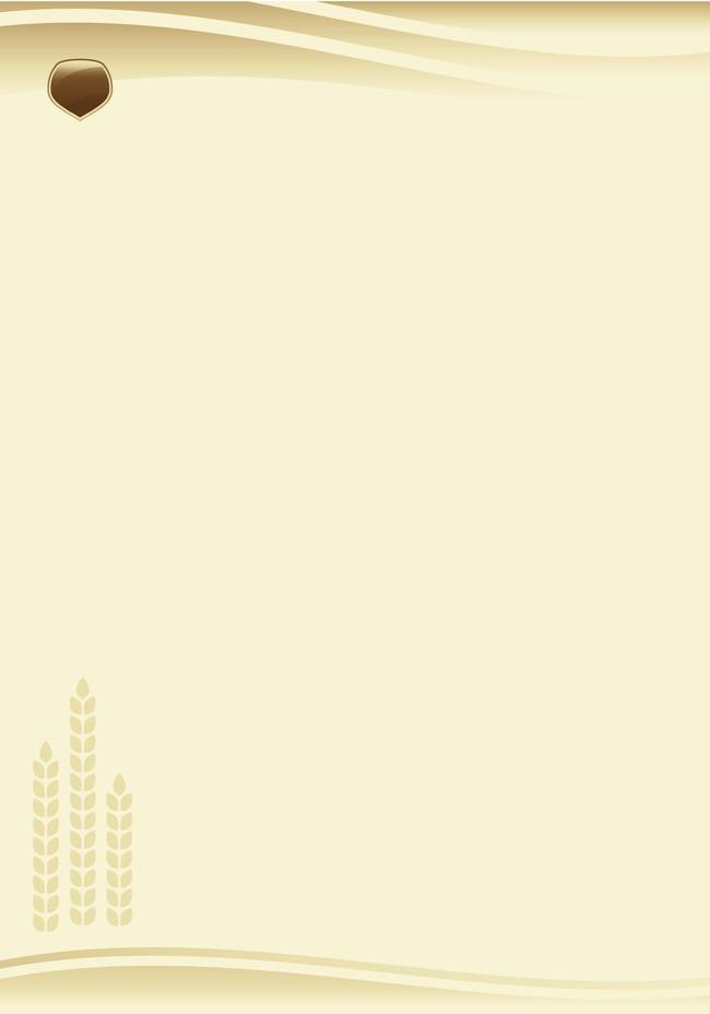 Ảnh Background màu vàng đẹp