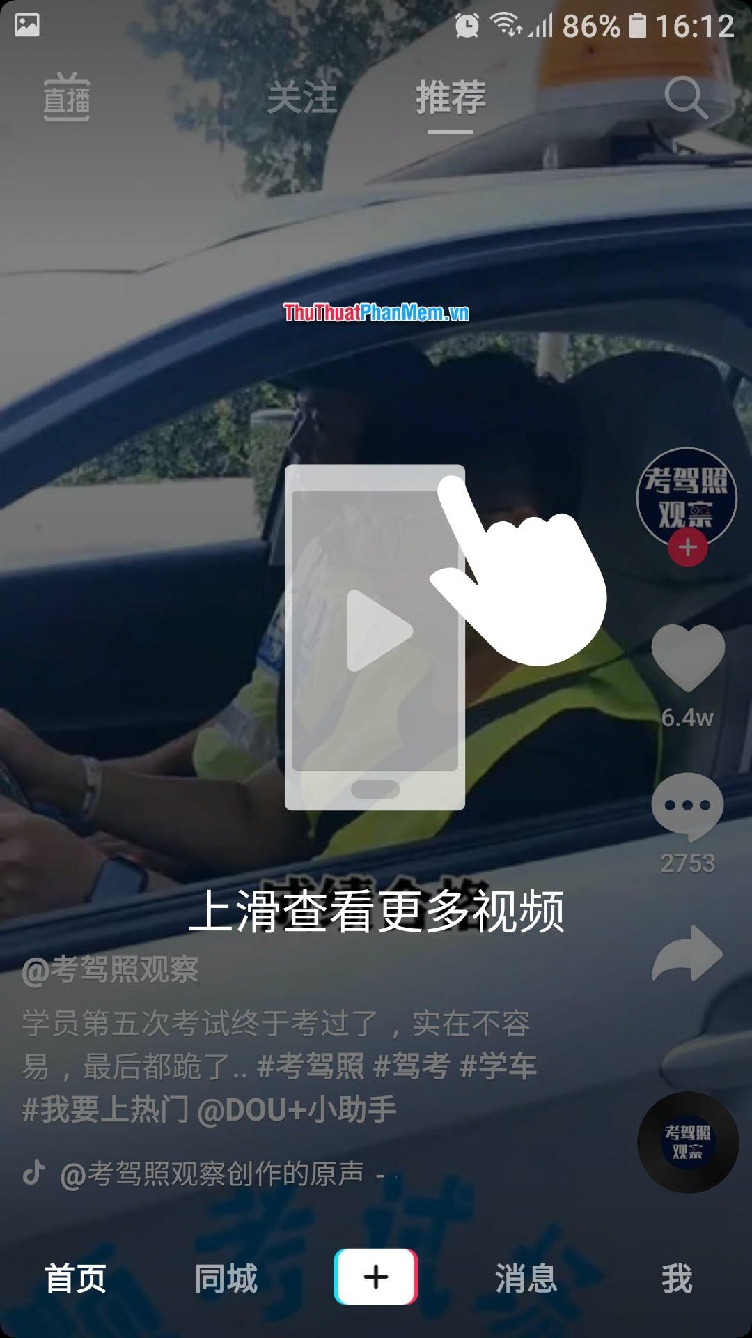 Bạn đã có thể sử dụng TikTok Trung Quốc để xem video của họ