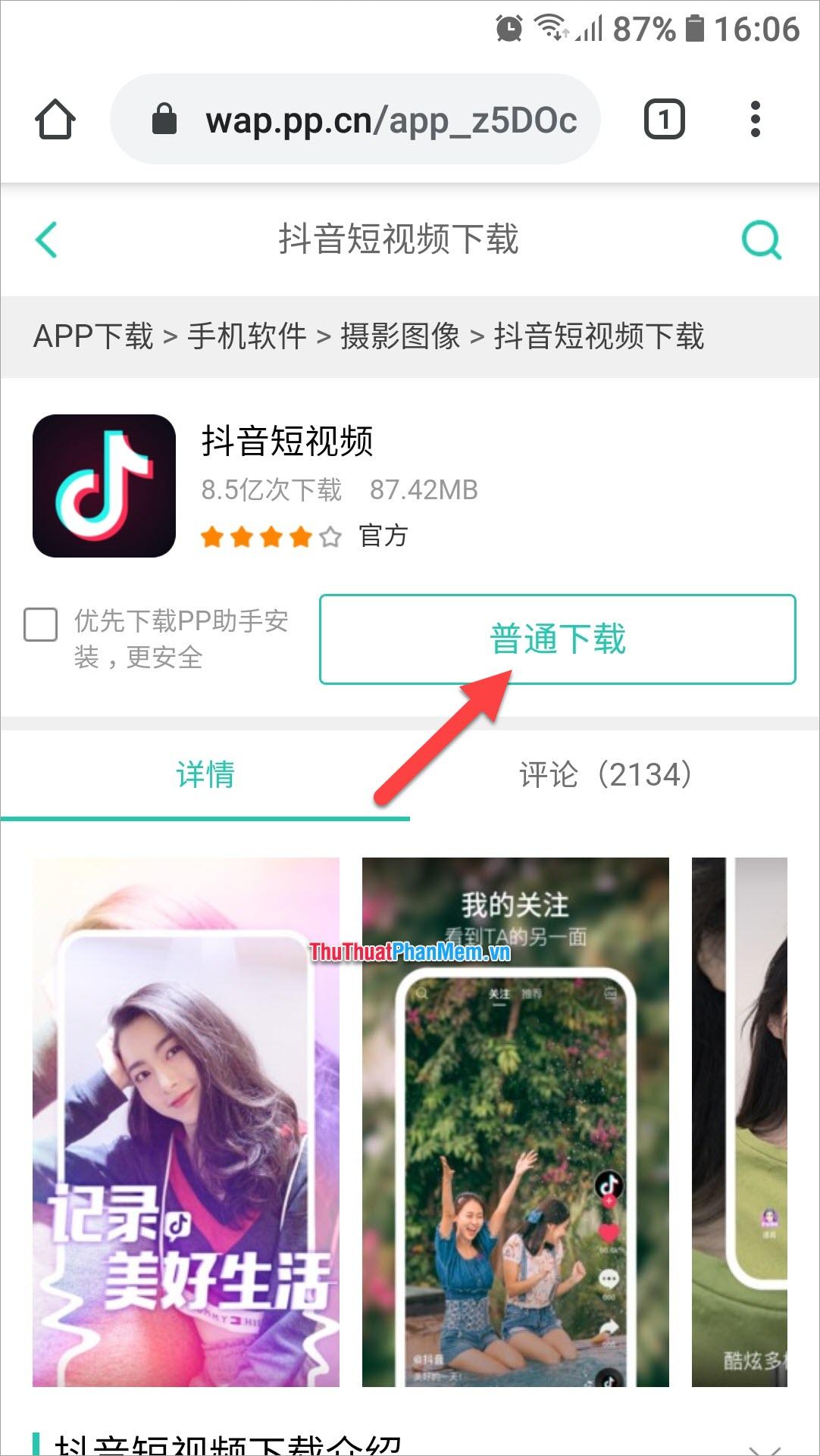 Click vào nút 普通下载 để tải bản apk của TikTok Trung Quốc