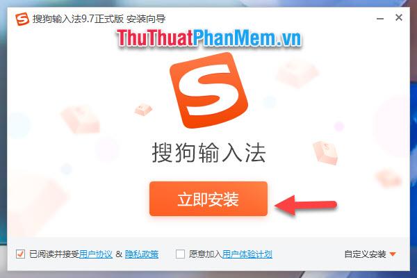 Click vào 立即安装 (cài đặt ngay) để thực hiện việc cài đặt